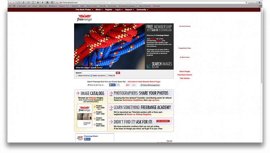 40 Stock Sites for Motion Designers - Free Range Stock