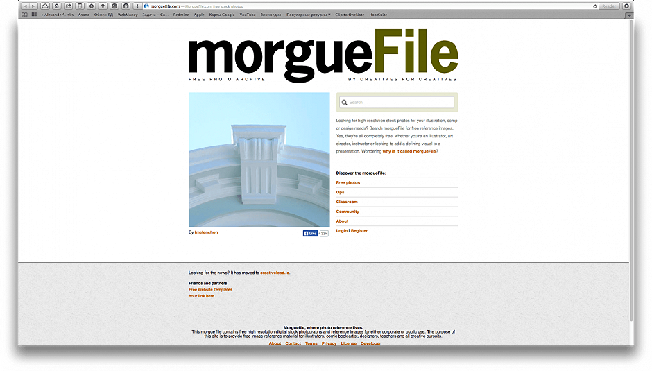 40 Stock Sites for Motion Designers -  Morguefile