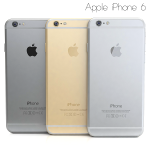 Apple iPhone 6 and 6 Plus for Element 3D